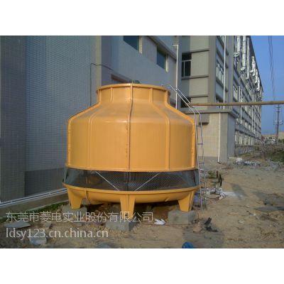 贵阳圆形高温型冷却塔 厂家直销 大量批发 工业冷却塔(500T)——广东菱峰冷却塔制造有限公司