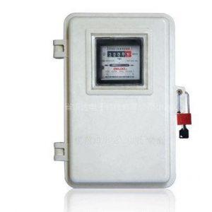 供应电力电表箱DHBX-1