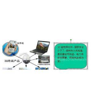 供应3G厂区监控系统 3G防盗监控器材