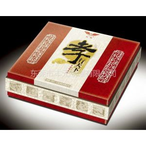 供应月饼-海南高档月饼纸礼盒、越南月饼纸盒包装、泰国月饼盒厂家