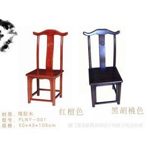 供应茶桌搭配椅子