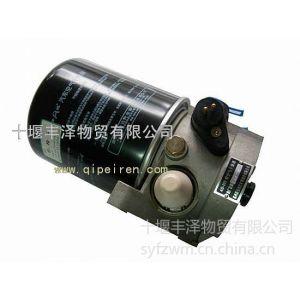 供应东风军车配件,EQ2102系列3543B06-001空气干燥器总成