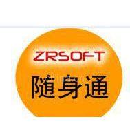 供应青岛卓尔软件随身通 青岛软件定制开发