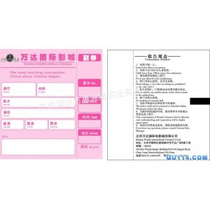 供应电影票【卷装】供应商!能打印可变数据电影票!游乐场门票通用规格!带附票门票印刷