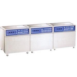 供应北京三槽医用数控超声波清洗机