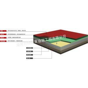 供应硅PU体育设施场地地面材料工程施工