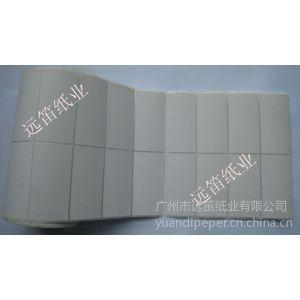 供应供应日本进口原纸,三防热敏纸,不干胶标签及印刷,可订制,价优