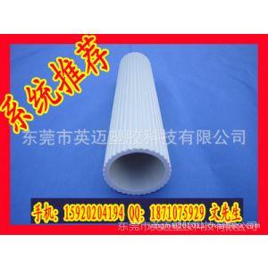 供应透明软管塑料管-pvc管-透明管-方管-空心管-穿线管-挤塑管-椭圆管