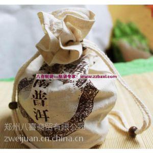 供应四川成都定做茶叶袋 高档茶叶包装袋设计定制 来样设计定做