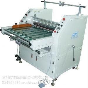 供应FM-R700-150E 加热转印机 加热转印机厂