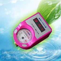 供应水表,智能卡水表,洗澡用水水表,浴室用水水表,IC卡水表