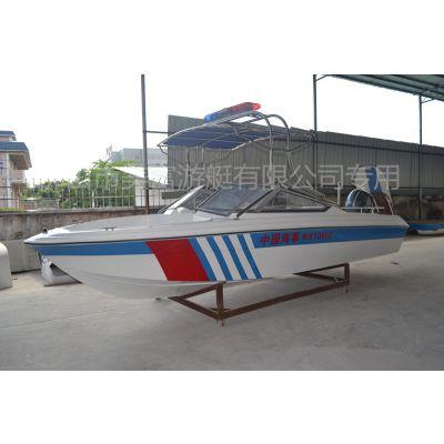 供应610巡逻快艇、快艇价格