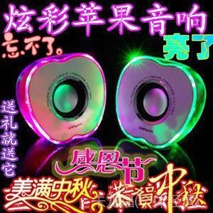 供应批发 迷你USB水晶七彩苹果音箱 电脑重低音音箱音响 手机MP3专用