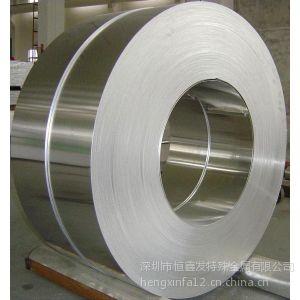 供应供应X38CR13 X29CRS13 X20CRNI17-2 X105CRMO17不锈钢