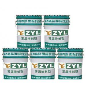 供应常温溶剂型涂料,标线涂料,划线漆,划线机