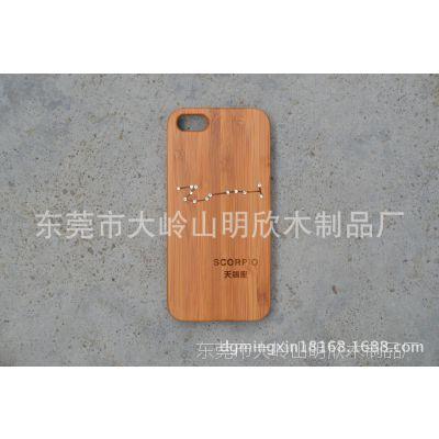 2014新款高档iphone4s,5手机壳苹果5S贴晶钻竹木一体保护壳套