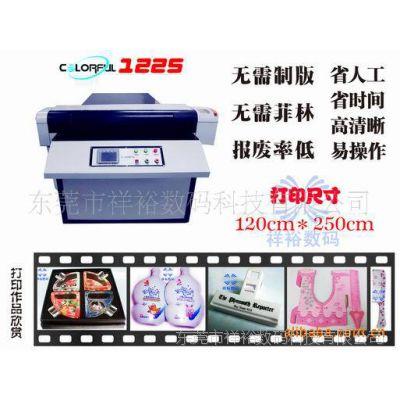 招聘数码平板打印机平面设计师