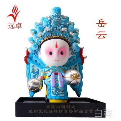 京剧人物岳云立体卡通泥塑工艺品 中国特色出国礼品送老外