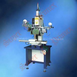 热转印机,热转印机价格,平曲面热转印机H-300F厂家直销