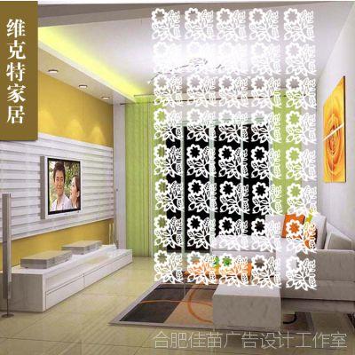 维克特 客厅卧室办公多功能雕花镂空屏风隔断玄关挂式屏风