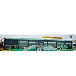 供应投放东莞公交巴士广告考虑因素1