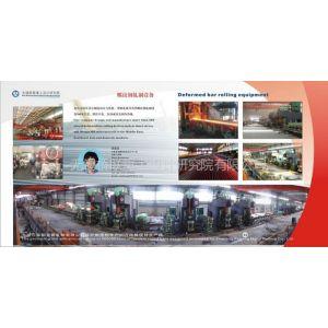 供应无锡桥联年产10~80万吨棒线材及螺纹钢轧机,螺纹钢生产线,棒材连轧机