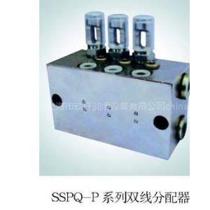 供应SSPQ-L双线分配器