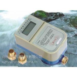 供应水表,冷水水表,热水水表,IC卡智能水表,预付费水表