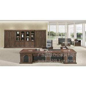 广东办公家具厂家供应,珠海实木办公桌椅销售,国景家具