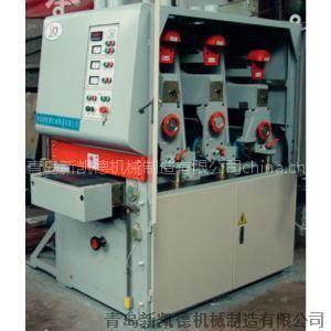 供应BSG234A型三砂架重型砂光机