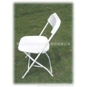 供应鑫淼展览会 大会出租的折叠椅生产销售 价格实惠 质量好
