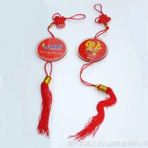 供应【5年厂家】包包挂件 车内钥匙扣 鑰匙 中国结 钥匙扣 所有钥匙扣