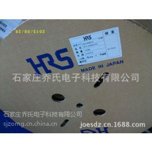 供应HIROSE广濑原装镀金端子HIF3-2226SCFA 特价现货