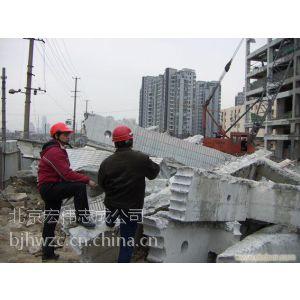 供应北京丰台区专业拆除公司