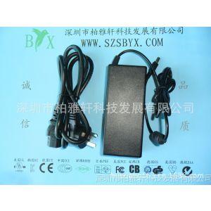 供应厂家直供12V7A84W中规过CCC认证开关电源足功率过流过压保护