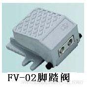 供应气动元件 脚踏阀 脚踏开关 脚踩阀 一进一出 FV-02 G1/4