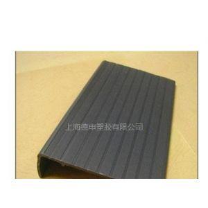 供应PVC型材踏板