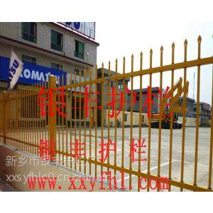 供应河南护栏|锌钢护栏阳台安全护栏|防护围栏|移动围墙院墙护栏栅栏