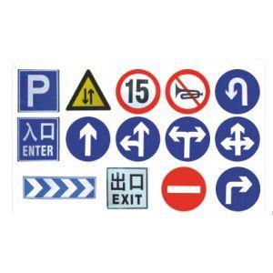 供应标识牌交通设施标牌|反光交通标志牌|禁行标志牌|限高标牌|限速标牌厂家