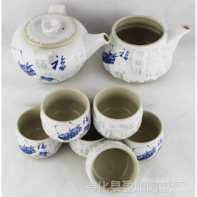 供应茶具 精品活陶茶具套装 德化陶瓷功夫茶具 高档礼品盒装