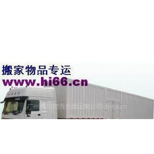 供应广州至青岛搬家公司02037380504