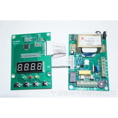 厂家直销供应润滑油泵控制器 数显控制器MR-HL