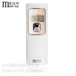 供应迪奥高档自动感应喷香机 加香机 除味器 空气清新剂