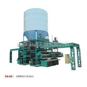 供应山东石膏复合砌块设备,石膏砌块设备生产厂家,砌块设备