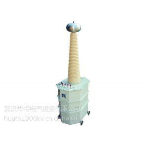 厂家直销 YD系列 油浸式高压试验变压器/油浸式变压器——武汉华特电气,20年专业品质