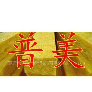 供应供应玻璃纤维保温棉批发玻璃纤维保温棉