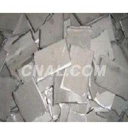 供应氯化钴、海绵钴、纯钴、钴锭