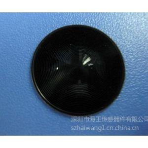 供应红外测温红外人体感应用菲涅尔透镜8201-9