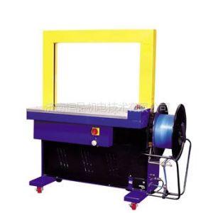 供应自动打包机械 打包机械 裹包机械