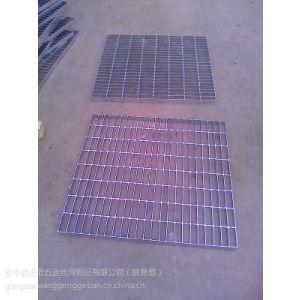 供应新疆伊犁热镀锌钢格板|热镀锌钢格栅|热镀锌格栅板